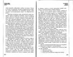 Превью Page_00145 (700x544, 342Kb)