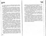 Превью Page_00154 (700x544, 305Kb)