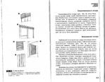 Превью Page_00156 (700x544, 246Kb)