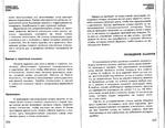 Превью Page_00158 (700x544, 314Kb)