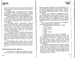 Превью Page_00160 (700x544, 319Kb)