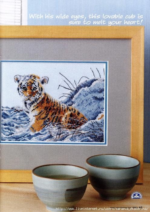 49 - Pollyanna Pickering - Tiger's First Snow (496x700, 347Kb)