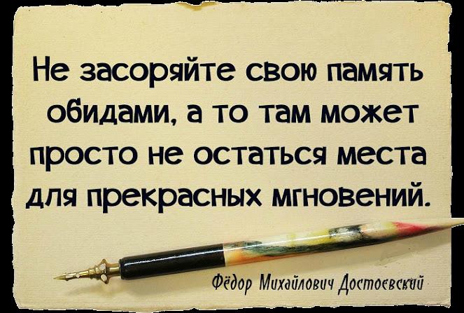 5053532_obidi_1_ (663x447, 535Kb)