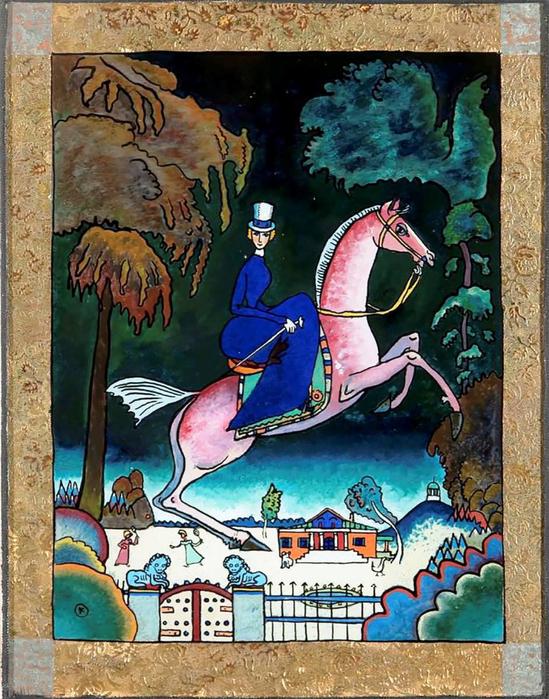 Василий Кандинский. «Амазонка с голубыми львами», 1918. (549x700, 527Kb)