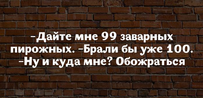 3085196_6b7f04b6bd5992979e78f282057b50bf (700x336, 327Kb)