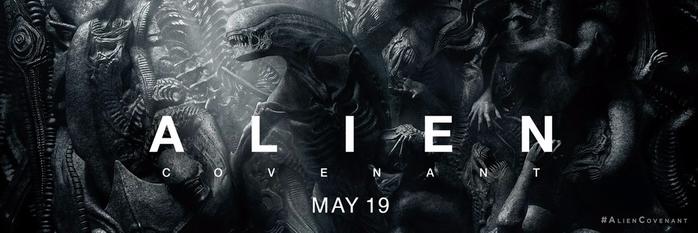 alien (700x233, 157Kb)
