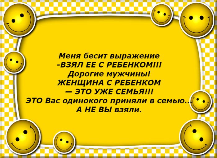 4687843_sayhi38 (700x512, 268Kb)