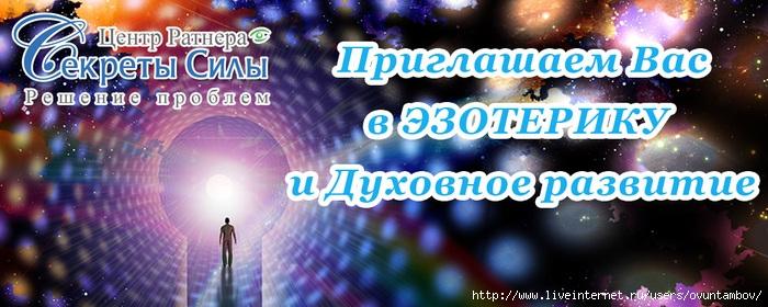4894427_bioenerg (700x280, 195Kb)