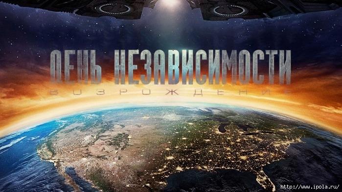 "alt=""ТОП 6 месяцев самых популярных фильмов""/2835299_TOP_6_mesyacev_samih_popylyarnih_filmov_vozrojdenie (700x393, 218Kb)"