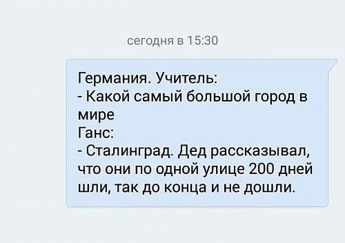 5121882_yl_pobeda (500x352, 28Kb)