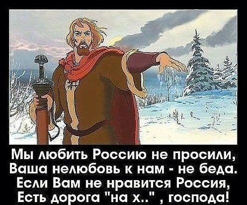 5121882_yl_politika35 (497x411, 58Kb)