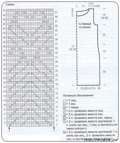 2 (401x474, 171Kb)