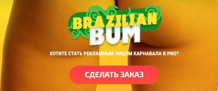 6210208_kypit_BRAZILIAN_BUM (700x291, 250Kb)