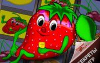 4208855_FruitCocktailsi200x125 (200x125, 9Kb)