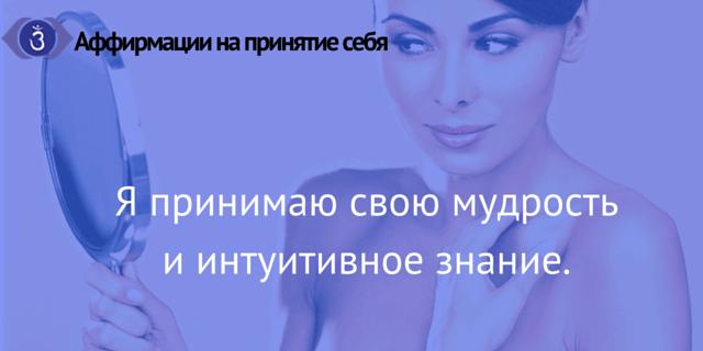prinyatie-sebya6 (640x320, 50Kb)