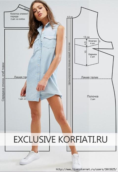 Dress-shirt-front-1 (479x700, 183Kb)