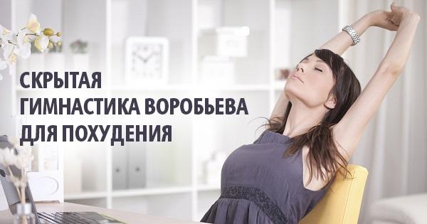 5463572_gimnastika_vorobeva0_2_ (600x315, 51Kb)