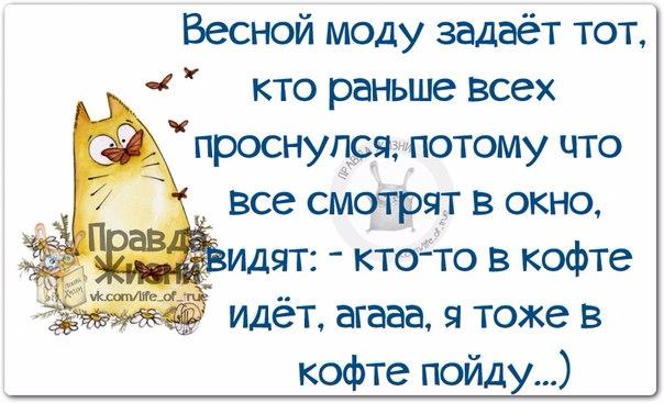 1397072469_frazochki-7 (604x367, 224Kb)