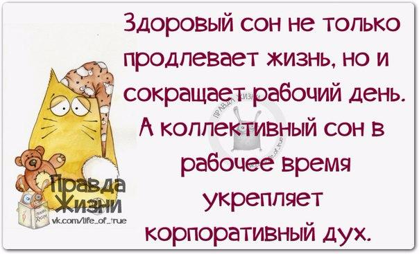 1397072484_frazochki-1 (604x367, 211Kb)