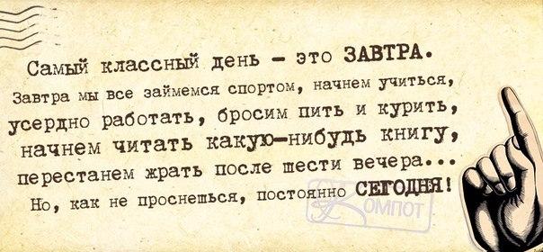 1397072494_frazochki-9 (604x280, 208Kb)
