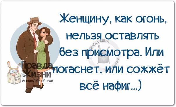 1397072502_frazochki-2 (604x367, 177Kb)