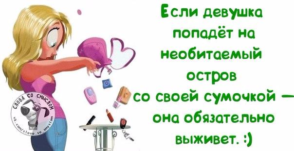 1397072511_frazochki-13 (604x311, 170Kb)