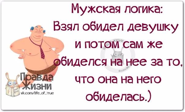 1397072522_frazochki-10 (604x367, 185Kb)