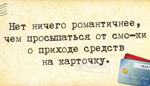 1397072550_frazochki-23 (604x347, 231Kb)