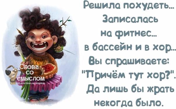 1397072567_frazochki-16 (604x376, 189Kb)
