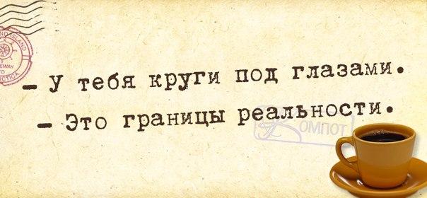 1397072576_frazochki-17 (604x280, 173Kb)