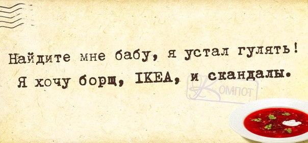 1397072615_frazochki-24 (604x280, 171Kb)