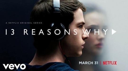 Сериал «13 причин почему» (Thirteen Reasons Why) уже доступен онлайн с русской озвучкой!