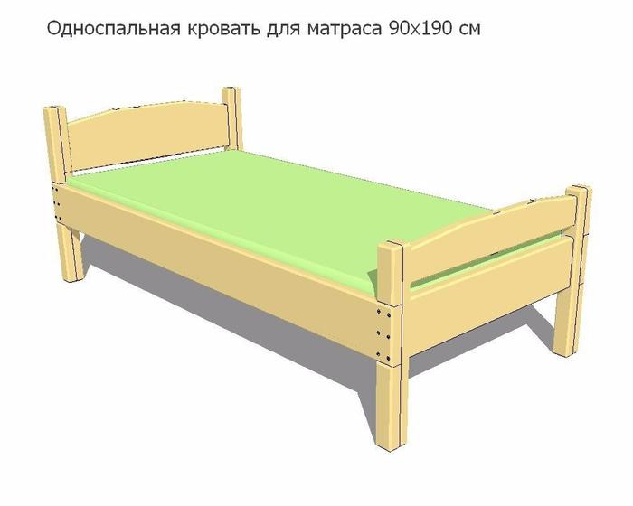 1 (700x560, 116Kb)