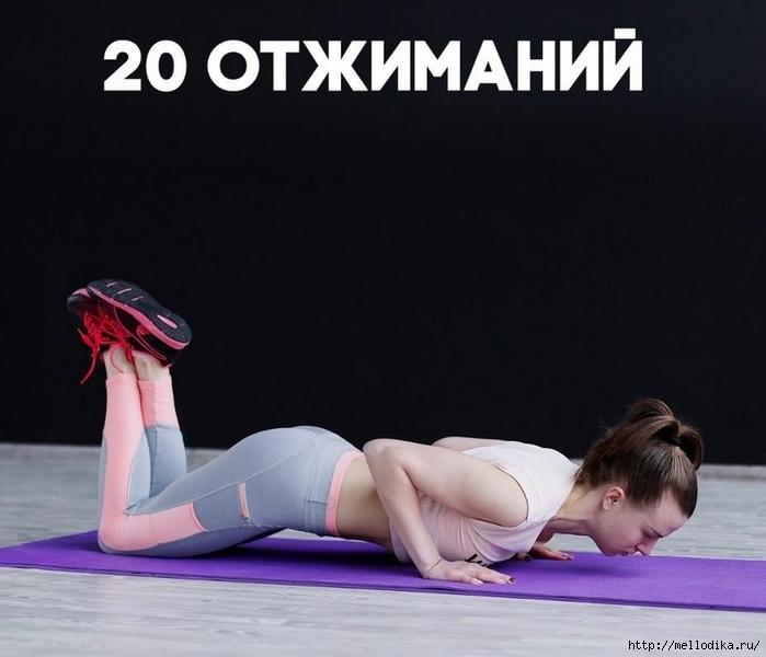 как убрать живот упражнения без диет