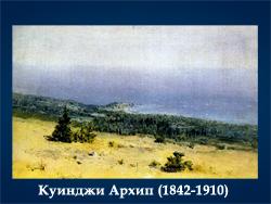 5107871_Kyindji_Arhip_18421910 (250x188, 84Kb)