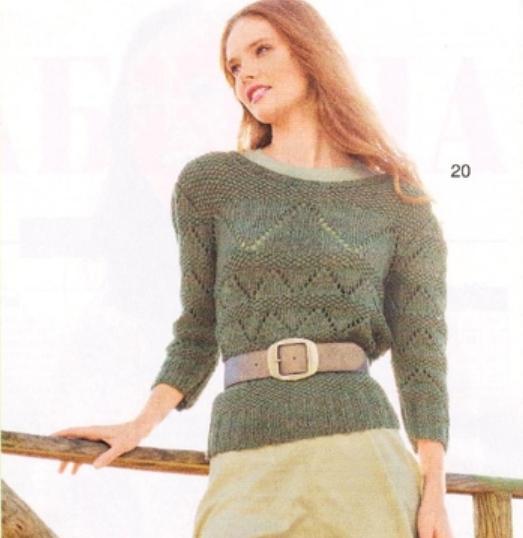 Пуловер С Ажурными Полосами С Доставкой