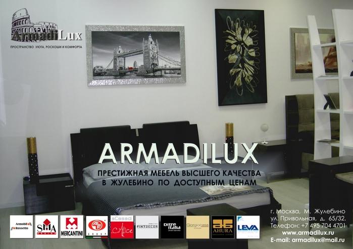 6000406_Mebel_Italii_011_www_armadilux_ru_1 (700x492, 232Kb)