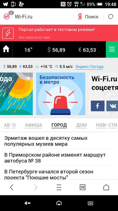 Screenshot_20170526-194816 (393x700, 119Kb)