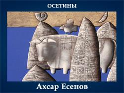 5107871_Ahsar_Esenov (250x188, 62Kb)