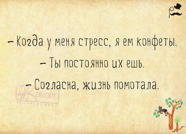 1434307791_frazki-17 (604x436, 241Kb)