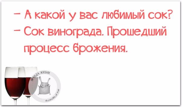 1434307794_frazki-22 (604x356, 119Kb)
