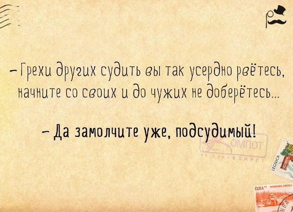 1434307834_frazki-15 (604x438, 262Kb)
