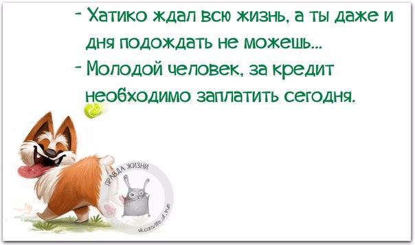 1434307877_frazki-9 (604x356, 133Kb)