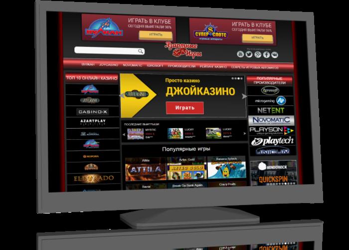 играть в игровые онлайн автоматы/3726595_center_left_soft_shad (700x501, 215Kb)