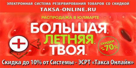 tvoia_letnya_raspr (450x225, 41Kb)