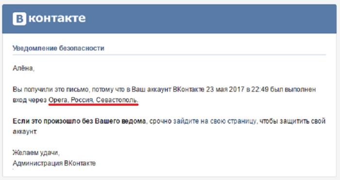 Screenshot_2 (700x371, 73Kb)