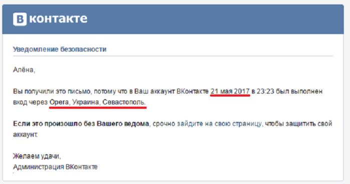 Screenshot_1 - РєРѕРїРёСЏ (700x368, 73Kb)