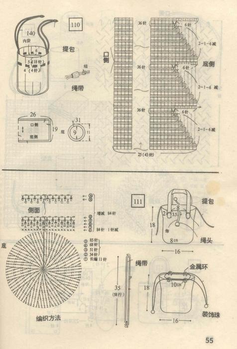 схема вязания сумочки/3071837_55 (476x700, 245Kb)
