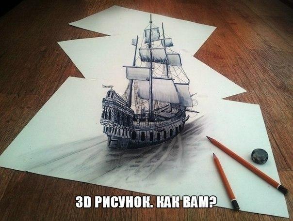 4596068_3d_picture (604x457, 50Kb)