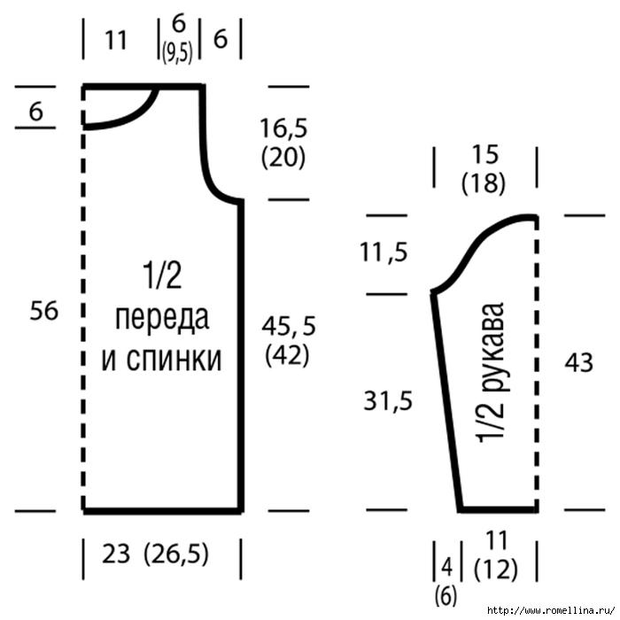 РґР¶4 (700x700, 86Kb)